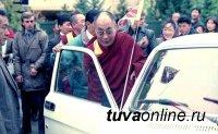 Национальный музей Тувы ищет очевидцев приезда Его Святейшества Далай-Ламы в Туву