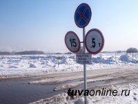 В Туве грузоподъемность Кара-Хаакской ледовой переправы снижена до 5 тонн