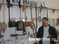 До 15 апреля можно подать заявку на I Республиканский конкурс исполнителей на тувинских национальных инструментах