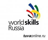 Представители Тувы примут участие в отборочных соревнованиях финала V Национального чемпионата «Молодые профессионалы»