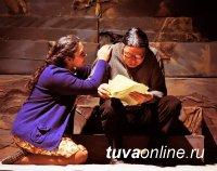Сегодня в Национальном театре Тувы проходит спектакль «Сын синего неба»