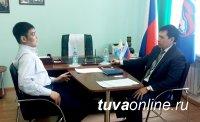 Депутат Госдумы Мерген Ооржак провел прием граждан