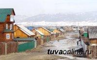 Вода отступает: число подтопленных домов в поселке Каа-Хем Кызылского района Тувы уменьшилось