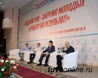 Глава Тувы поддержал создание Совета по молодежным инициативам