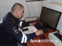 В Дзун-Хемчикском районе Тувы открыт регистрационный пункт ГИБДД
