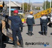Ремонтная программа Тываэнерго стартует в апреле