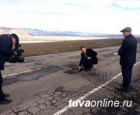 Журналистам показали самые сложные участки бывшей дороги А-162, которая с этого года получила федеральный статус