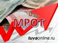 В Туве началось общественное обсуждение новой величины МРОТ