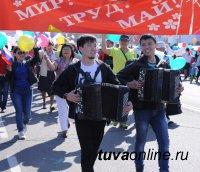 Кызыл: «Поющий май» приглашает к участию