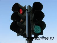 Кызыл: На перекрестке улиц Оюна Курседи и Комсомольской установлен светофор