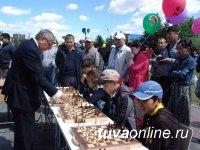 КО ДНЮ МЕСТНОГО САМОУПРАВЛЕНИЯ: 18 апреля шахматный турнир у Центра Азии на призы Хурала представителей