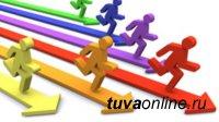 В Туве состоялось первое заседание Совета по содействию развитию конкуренции