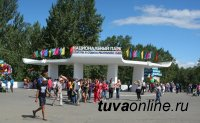В Туве вынесли на общественное обсуждение проект благоустройства Национального парка культуры и отдыха