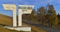 В Туву для ремонта дизельной электростанции в Тодже прибудет бригада из Нижнего Новгорода