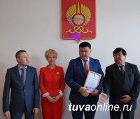 Ко Дню местного самоуправления: Власти Кызыла отметили самых активных кызылчан