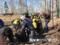 22 апреля шла посадка деревьев в Чадане и Кызыле, в Национальном парке Тувы