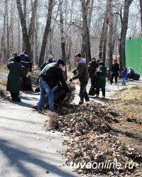 В Национальном парке Тувы работники учреждений культуры собрали 1000 мешков мусора