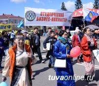 План основных мероприятий, посвященных празднику Весны и Труда