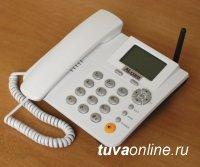 В Тываэнерго начал свою работу «телефон доверия»