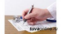 """Тува: Упрощен порядок выписки обезболивающих препаратов, """"горячая линия"""" 34308"""