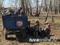 Жителей частного сектора в Спутнике приглашают участвовать в уборке несанкционированной свалки