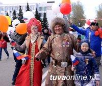 В Кызыле 1 мая пройдет праздничное шествие трудовых коллективов