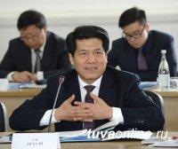 Китайская делегация высоко оценила потенциал инвестиционных проектов Тувы