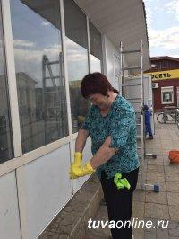 Предпринимателей Кызыла призывают отмыть магазины, кафе, киоски