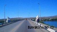 В столице Тувы в 2017 году начнут реконструкцию Коммунального моста
