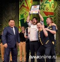Кубок КВН Главы Республики Тыва увезли в Кемерово