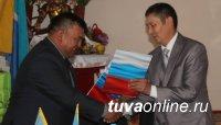 Тува: Овюр и Сут-Холь договорились сотрудничать