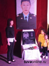 В память о погибшем на службе полицейском Денисе Оюне названа улица в Туране