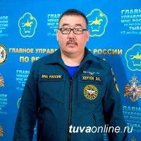 Тувинский поисково-спасательный отряд МЧС России возглавил Эрес Хертек