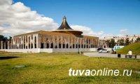 Кызыл: Инвесторов приглашают участвовать в завершении строительства Дворца молодежи и стать собственником Ресторана национальной кухни на 170 посадочных мест общей площадью 757 кв м