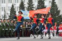В Туве 9 мая впервые в Параде Победы примет участие Мотострелковая горная бригада