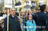 «Бессмертный полк» в Туве пройдет 9 мая в пятый раз