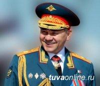 Министр обороны Сергей Шойгу поздравил жителей Тувы с Днем Конституции