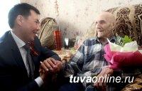 Депутат Госдумы Мерген Ооржак поздравил земляков с Днем Победы