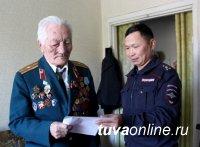 Организации поздравили ветеранов с Днем Победы