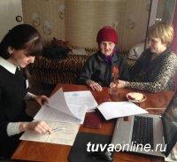 Кызыл: Ко Дню Победы проведены выездные бесплатные консультации для ветеранов