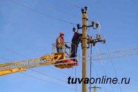 Тувинские энергетики противостоят стихии