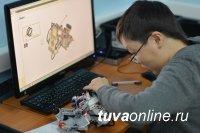 В Кызыле пройдет первый Форум по робототехнике