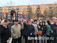vk.com/vmeste_kyzyl: Провести общее собрание собственников станет проще