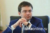 Андрей Чибис о расчистке рынка услуг в ЖКХ от недобросовестных управляющих компаний