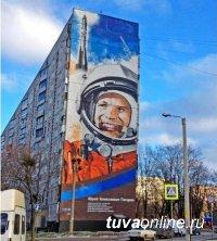 Конкурс граффити на фасадах зданий Кызыла. Заявки принимаются до 27 мая