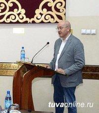 Редакторы районных газет Тувы намерены осваивать Интернет