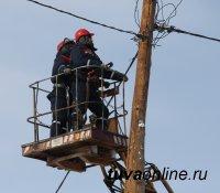Электроснабжение в районах Тувы, пострадавших от штормового ветра, восстановлено