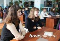 Эксперт-криминалист на Классном часе у студентов Кызылского транспортного техникума