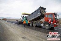 Взлетная полоса аэропорта Кызыла реконструируется