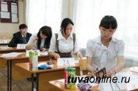 В Туве выпускники смогут узнать о результатах ЕГЭ на сайте госуслуг